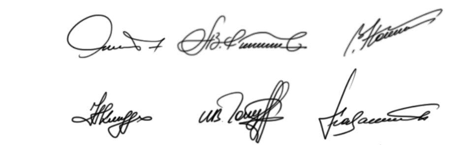 Разработка подписи человека онлайн Липецк