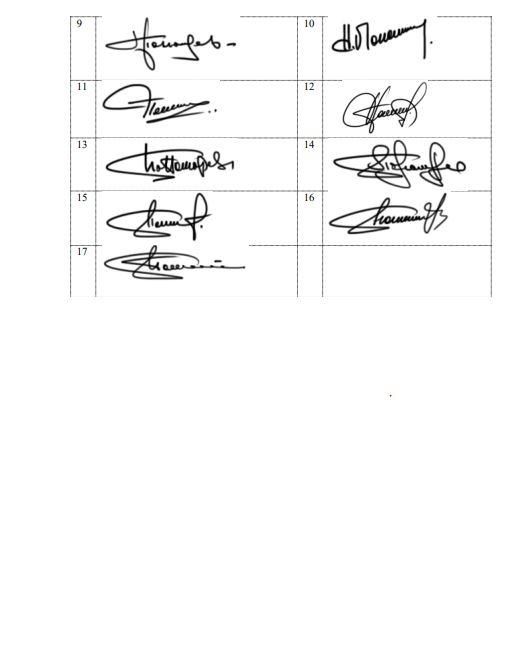 Разработка электронной подписи Липецк